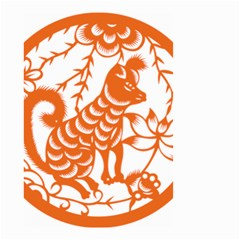 Chinese Zodiac Dog Small Garden Flag (two Sides) by Onesevenart