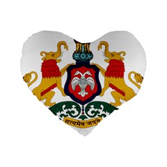 State Seal Of Karnataka Standard 16  Premium Flano Heart Shape Cushions by abbeyz71