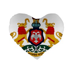 State Seal Of Karnataka Standard 16  Premium Heart Shape Cushions by abbeyz71