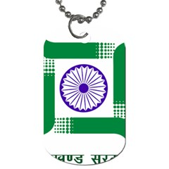 Seal Of Indian State Of Jharkhand Dog Tag (two Sides) by abbeyz71