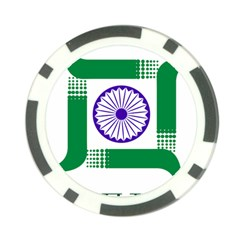 Seal Of Indian State Of Jharkhand Poker Chip Card Guard by abbeyz71