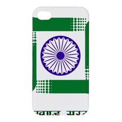 Seal Of Indian State Of Jharkhand Apple Iphone 4/4s Premium Hardshell Case by abbeyz71