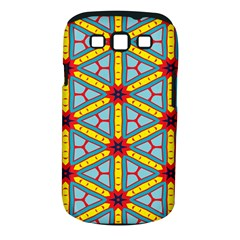 Stars pattern  Samsung Galaxy S II i9100 Hardshell Case (PC+Silicone) by LalyLauraFLM