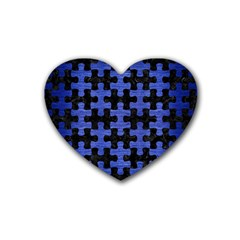 Puzzle1 Black Marble & Blue Brushed Metal Rubber Coaster (heart) by trendistuff
