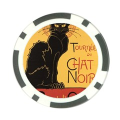 Black Cat Poker Chip Card Guard by Valentinaart