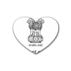Seal Of Indian State Of Mizoram Heart Coaster (4 Pack)  by abbeyz71