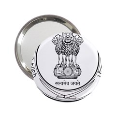 Seal Of Indian State Of Punjab 2 25  Handbag Mirrors by abbeyz71