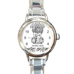 Seal Of Indian State Of Tripura Round Italian Charm Watch by abbeyz71