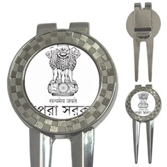 Seal Of Indian State Of Tripura 3 In 1 Golf Divots by abbeyz71