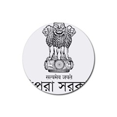 Seal Of Indian State Of Tripura Rubber Round Coaster (4 Pack)  by abbeyz71