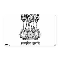 Seal Of Indian State Of Tripura Magnet (rectangular) by abbeyz71