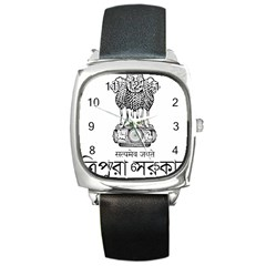 Seal Of Indian State Of Tripura Square Metal Watch by abbeyz71