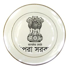 Seal Of Indian State Of Tripura Porcelain Plates by abbeyz71
