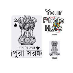 Seal Of Indian State Of Tripura Playing Cards 54 (mini)  by abbeyz71
