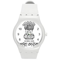 Seal Of Indian State Of Tripura Round Plastic Sport Watch (m) by abbeyz71