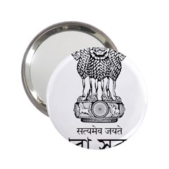 Seal Of Indian State Of Tripura 2 25  Handbag Mirrors by abbeyz71