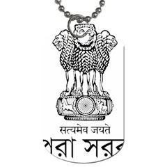 Seal Of Indian State Of Tripura Dog Tag (one Side) by abbeyz71