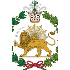 Imperial Coat Of Arms Of Persia (iran), 1907 1925 5 5  X 8 5  Notebooks by abbeyz71