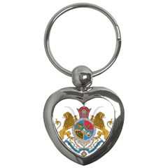 Sovereign Coat Of Arms Of Iran (order Of Pahlavi), 1932 1979 Key Chains (heart)  by abbeyz71