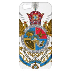 Sovereign Coat Of Arms Of Iran (order Of Pahlavi), 1932 1979 Apple Iphone 5 Hardshell Case by abbeyz71