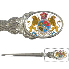 Sovereign Coat Of Arms Of Iran (order Of Pahlavi), 1932 1979 Letter Openers by abbeyz71