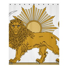National Emblem Of Iran, Provisional Government Of Iran, 1979 1980 Shower Curtain 60  X 72  (medium)  by abbeyz71