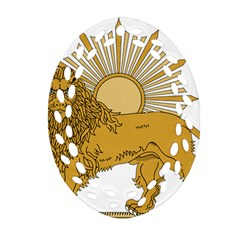 National Emblem Of Iran, Provisional Government Of Iran, 1979 1980 Oval Filigree Ornament (two Sides) by abbeyz71