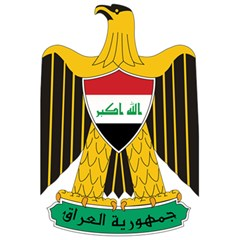 Coat Of Arms Of Iraq  5 5  X 8 5  Notebooks by abbeyz71