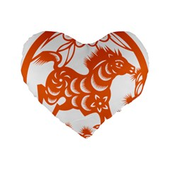 Chinese Zodiac Horoscope Horse Zhorse Star Orangeicon Standard 16  Premium Flano Heart Shape Cushions by Mariart