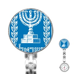 Emblem Of Israel Stainless Steel Nurses Watch by abbeyz71