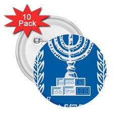 Emblem Of Israel 2 25  Buttons (10 Pack)  by abbeyz71