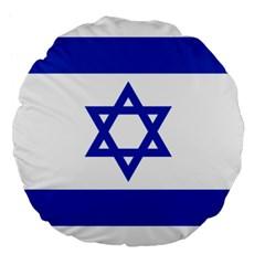 Flag Of Israel Large 18  Premium Flano Round Cushions by abbeyz71