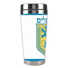 Flag Of Jerusalem Stainless Steel Travel Tumblers by abbeyz71