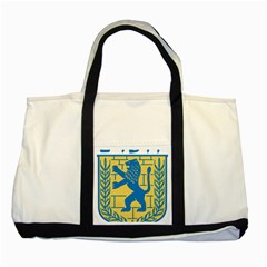 Coat Of Arms Of Jerusalem Two Tone Tote Bag by abbeyz71