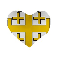 Jerusalem Cross Standard 16  Premium Heart Shape Cushions by abbeyz71