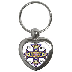 Coptic Cross Key Chains (heart)  by abbeyz71