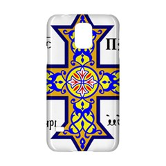 Coptic Cross Samsung Galaxy S5 Hardshell Case  by abbeyz71