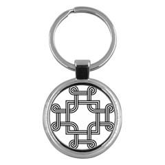 Macedonian Cross Key Chains (round)  by abbeyz71