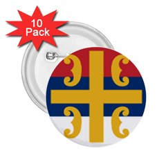 Flag Of The Serbian Orthodox Church 2 25  Buttons (10 Pack)  by abbeyz71