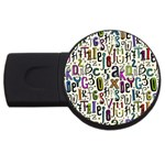 Colorful Retro Style Letters Numbers Stars USB Flash Drive Round (4 GB)