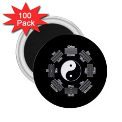 I Ching  2 25  Magnets (100 Pack)  by Valentinaart