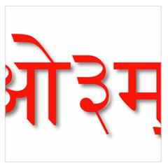 Hindu Om Symbol In Assamese, Bengali, And Oriya Languages  Large Satin Scarf (square) by abbeyz71