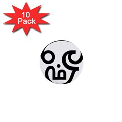 Hindu Om Symbol In Tamil  1  Mini Buttons (10 Pack)  by abbeyz71