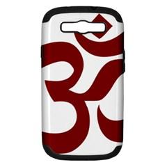 Hindu Om Symbol (dark Red) Samsung Galaxy S Iii Hardshell Case (pc+silicone) by abbeyz71