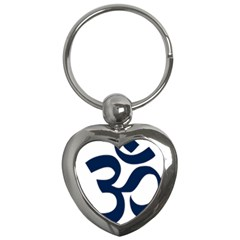 Hindu Om Symbol (dark Blue) Key Chains (heart)  by abbeyz71