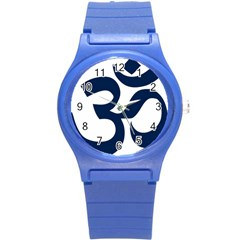 Hindu Om Symbol (dark Blue) Round Plastic Sport Watch (s) by abbeyz71