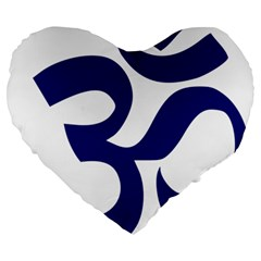 Om Symbol (midnight Blue) Large 19  Premium Flano Heart Shape Cushions by abbeyz71