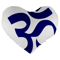 Om Symbol (navy Blue) Large 19  Premium Flano Heart Shape Cushions by abbeyz71