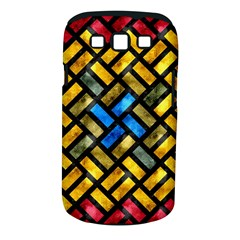 Metal rectangles      Samsung Galaxy S II i9100 Hardshell Case (PC+Silicone) by LalyLauraFLM