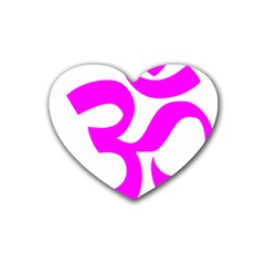 Hindu Om Symbol (magenta) Heart Coaster (4 Pack)  by abbeyz71